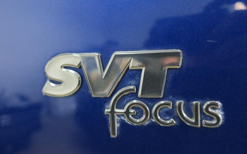 svt-logo