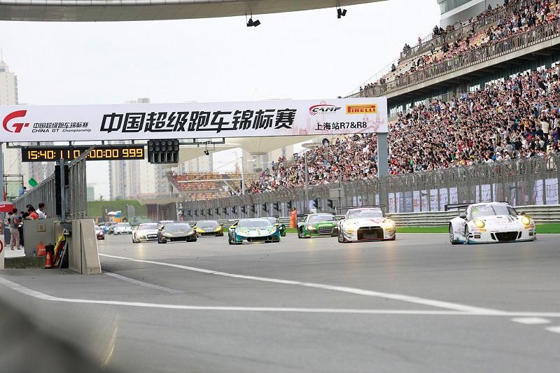 China GT